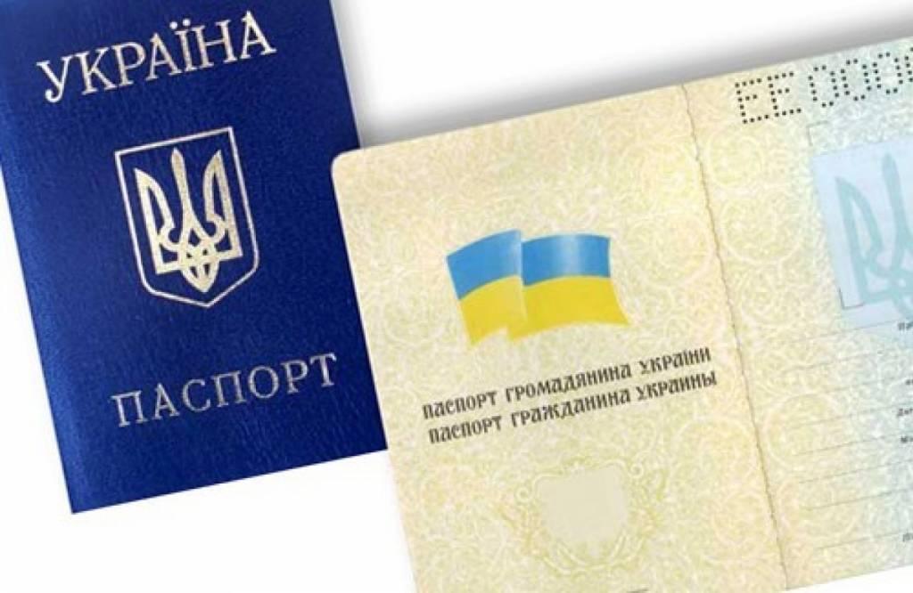 """Результат пошуку зображень за запитом """"громадянство України"""""""