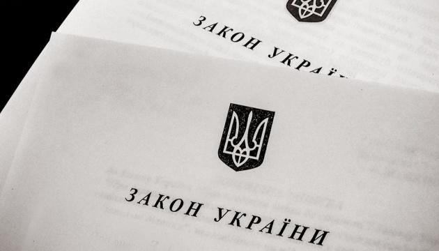 #законодавство_від_юк