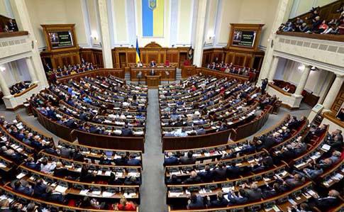 Огляд законопроектів Верховної Ради України від 17.12.2019 року