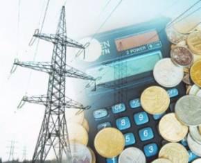 Процедура надання компенсацій споживачам електроенергії