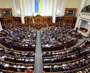ТОП 5 законопроектів Верховної Ради України від 14.01.2020 року