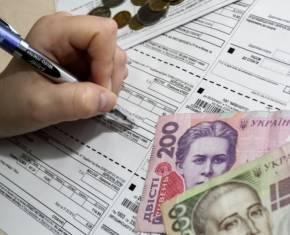Порядок надання і нарахування субсидій  для відшкодування витрат на оплату житлово-комунальних послуг, а також пільг окремим категоріям громадян