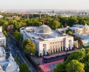 Найцікавіші законопроекти Верховної Ради України від 04.12.2020 року