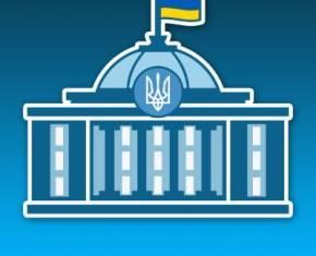 ТОП 5 законопроектів Верховної Ради України від 04.02.2020 року
