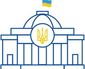ТОП 3 законопроектів Верховної Ради України від 06.01.2020 року