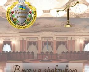 Нова позиція Верховного Суду!