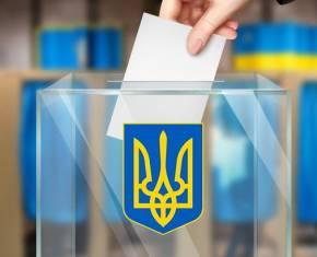 А ви готові до ІІ туру виборів?