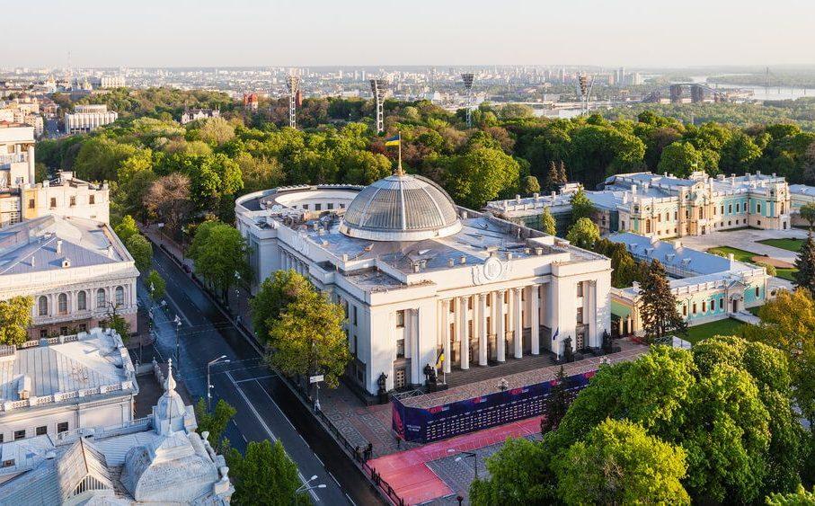 ТОП 5 законопроектів Верховної Ради України від 18.12.2019 року