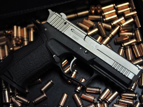 Проект закону про зброю