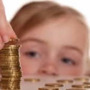 КЦС ВС: Перелік видів доходів, які враховуються при визначені розміру аліментів - не є вичерпним. Зокрема, врахуванню підлягають відсотки за депозитним вкладом.